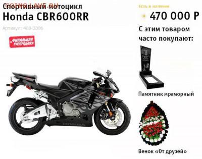 юмор - 80c65e86ce38