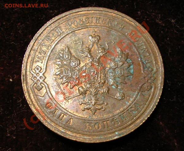 2 копейки 1815 года ЕМ: чищеная или штемпельная? - Изображение 3452