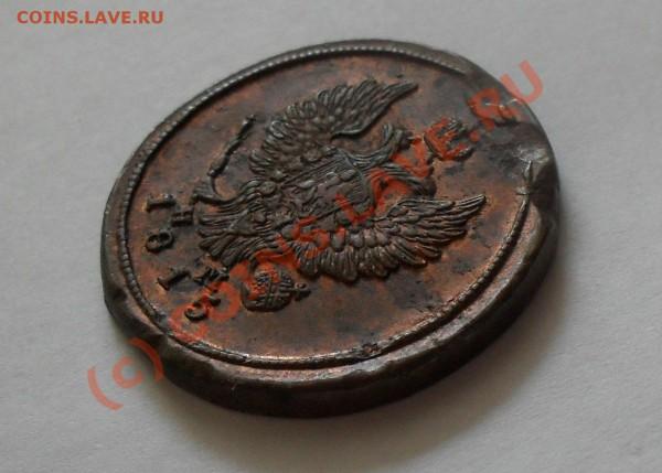 2 копейки 1815 года ЕМ: чищеная или штемпельная? - Изображение 5352