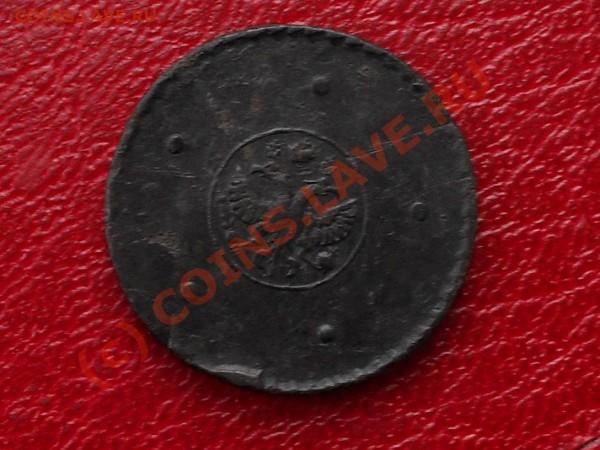 5 копеек 1724 - SDC11516.JPG