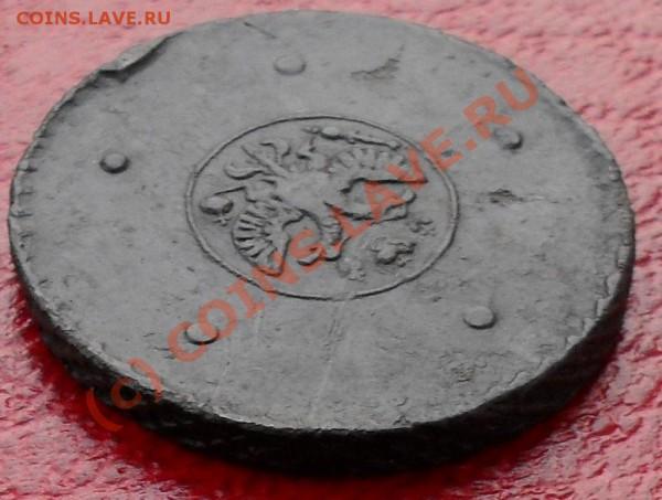 5 копеек 1724 - SDC11518.JPG
