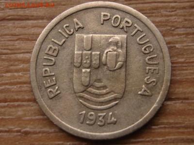 Португальские колониии. - IMG_5732