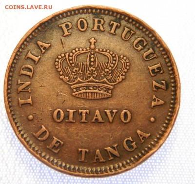 Португальские колониии. - 4536248642