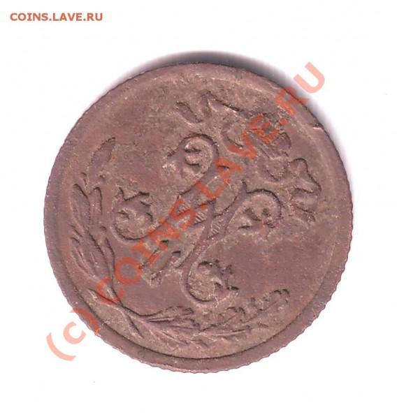 2 копейки 1909 С.П.Б. до 27.04.10г. в 19.00 - IMAGE0122.JPG