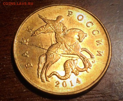 Бракованные монеты - фото (2).JPG