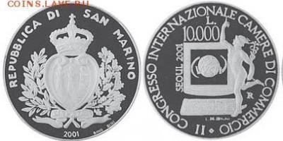 Монеты на IT-тематику - Сан-Марино 10000 лир2001