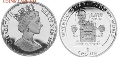Монеты на IT-тематику - Мэн 1 крона 1995 Медь-никель