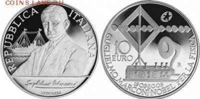 Монеты на IT-тематику - Италия 10 евро 2009