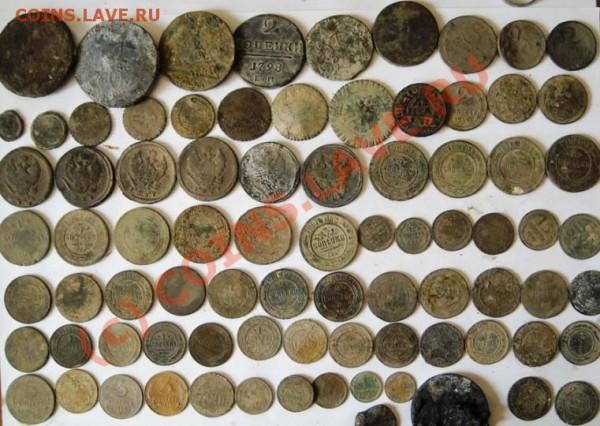 Кто и для чего делали насечки на монетах? - коп 17 апр