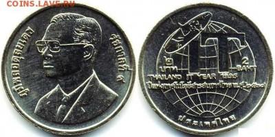 Монеты на IT-тематику - 2-baht-1995.JPG