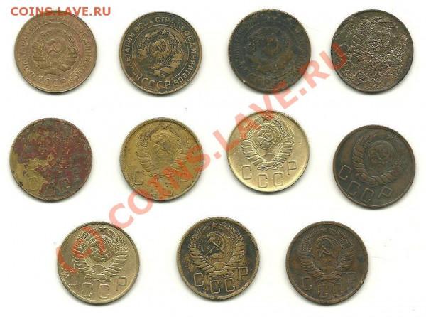 11 пятаков СССР 1930-1956 г.г. до 25.04.2010 в 21.00 МСК - Изображение 001