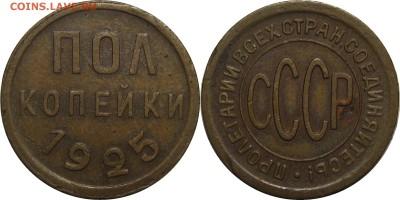 Погодовка СССР,РФ в качестве. Мешки белозерска 12тр - 0.5k25