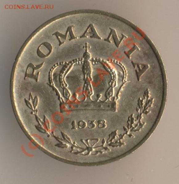 Румыния. - 12