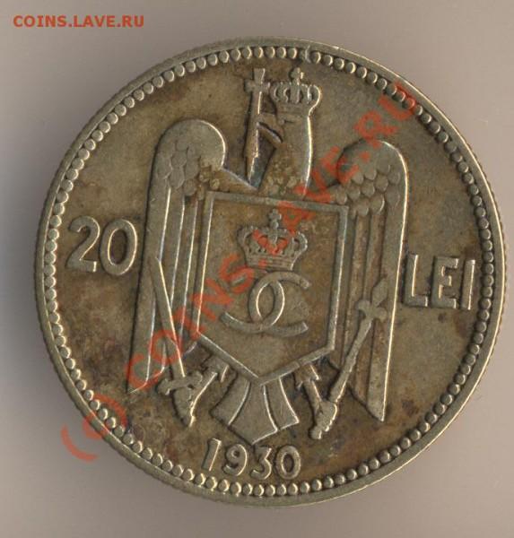 Румыния. - 19