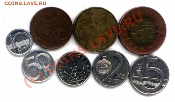 L8 Набор монет Чехии 8 шт. до 28.04 в 22.00 - L8 Czech - 1