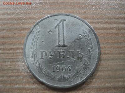 Бракованные монеты - 23,10,14 (2)