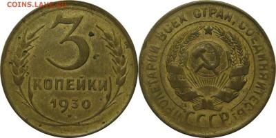 Погодовка СССР,РФ в качестве. Мешки белозерска 12тр - 3k30pereputka