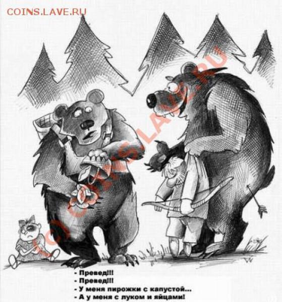 5 рублей 1999 г. - 11929_00