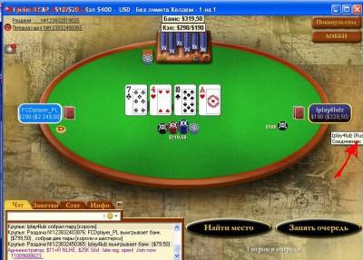 В покер на реальные деньги - покер-2