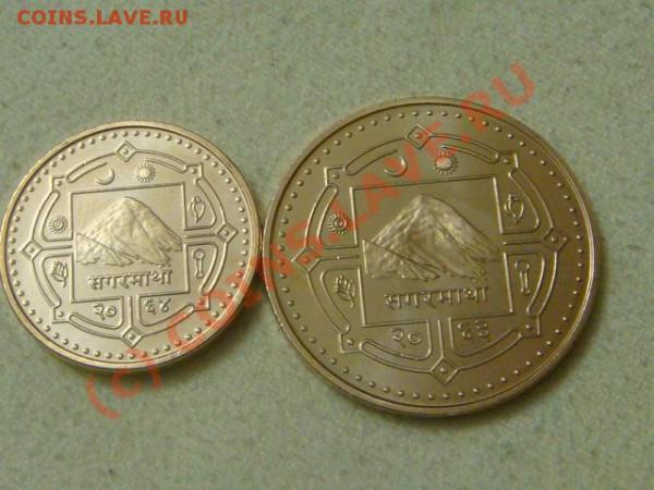-v- Непал 1 и 2 рупии 2006г. до 30.04(21.00) - 1DSC04415.JPG
