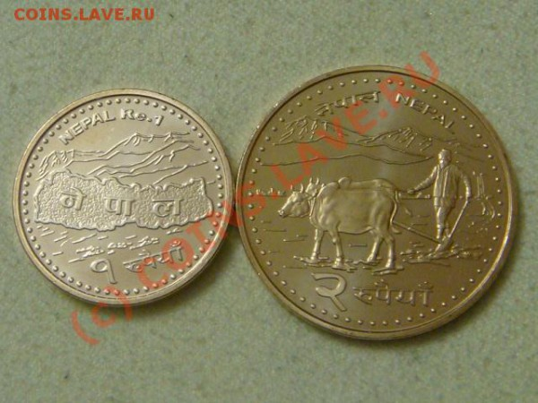 -v- Непал 1 и 2 рупии 2006г. до 30.04(21.00) - 1DSC04414.JPG