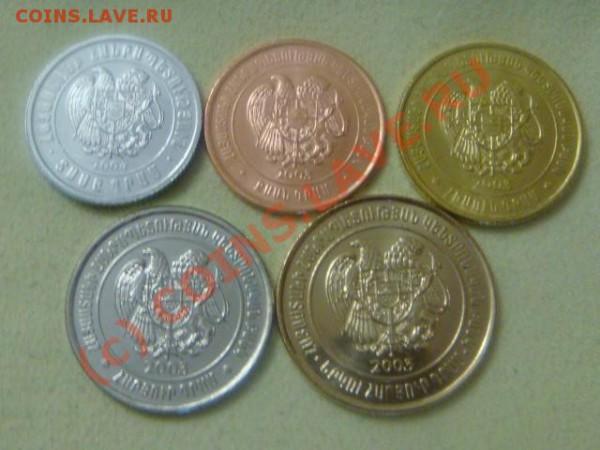 -v-Армения 2003,04(5шт.)UNC до 30.04(21.00) - 3DSC04289.JPG