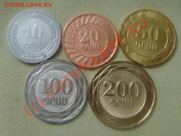 -v-Армения 2003,04(5шт.)UNC до 30.04(21.00) - 3DSC04285.JPG