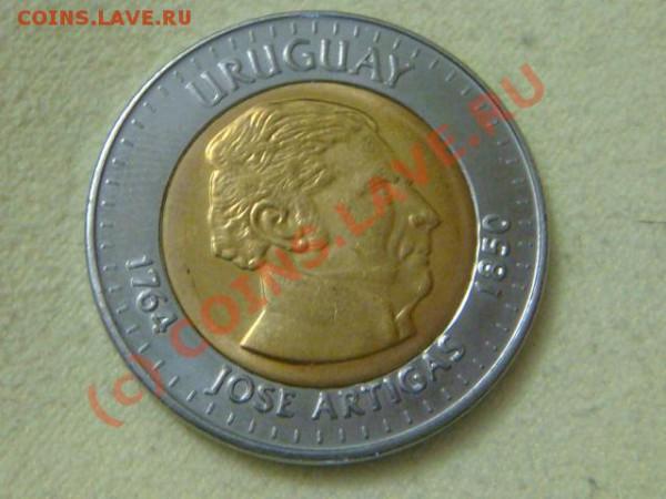 -v-Уругвай 10 песо 2000г.(бимет) до 30.04(21.00) - DSC04790.JPG