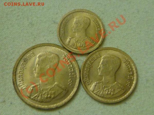 -v-Таиланд 1957г.(3шт.) до 30.04(21.00) - DSC04788.JPG