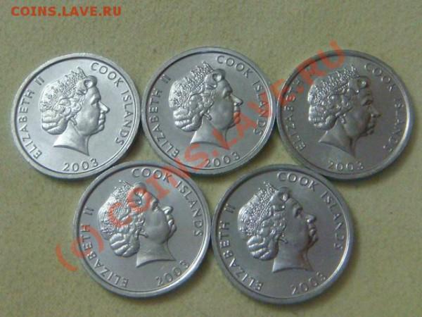 -v-Кука 1 цент 2003г.(5шт) до 30.04(21.00) - 8DSC04381.JPG