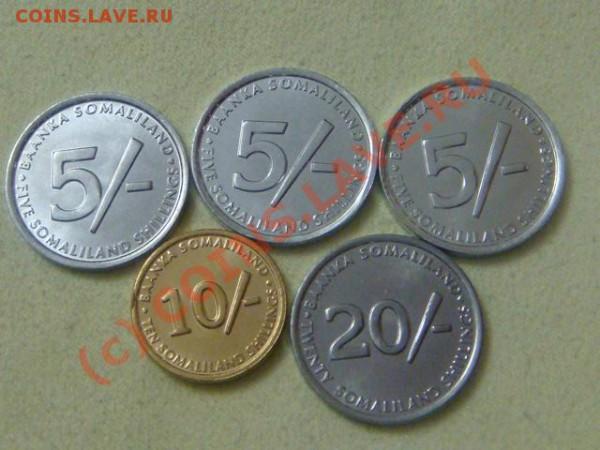 -v-Сомалиленд(5шт.) до 30.04(21.00) - DSC04385.JPG