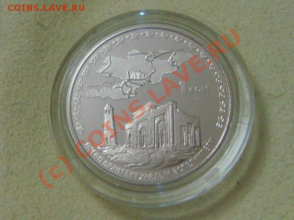 -v-Киргизия 1сом 2008г.(Узгенский комплекс) до 30.04(21.00) - DSC04799.JPG