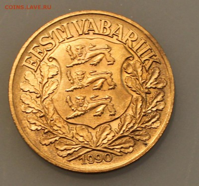 Монеты Литвы 1990 года. - IMG_8961.JPG