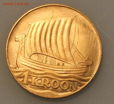 Монеты Литвы 1990 года. - IMG_8962.JPG