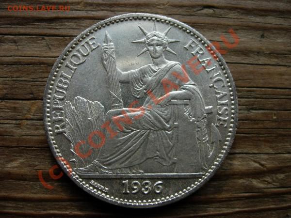 Французский Индо-Китай: пиастр 1907; 50 центов 1936. Оценка. - DSCN5311.JPG