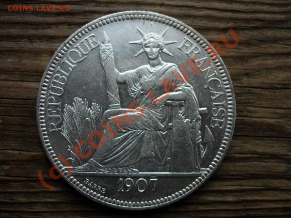 Французский Индо-Китай: пиастр 1907; 50 центов 1936. Оценка. - DSCN5310.JPG