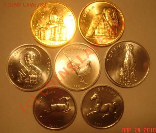 Набор 7 монет Нагорного Карабаха до 30.04.10 22-00 мск - DSC02596.JPG