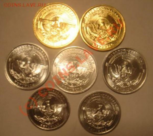 Набор 7 монет Нагорного Карабаха до 30.04.10 22-00 мск - DSC02597.JPG
