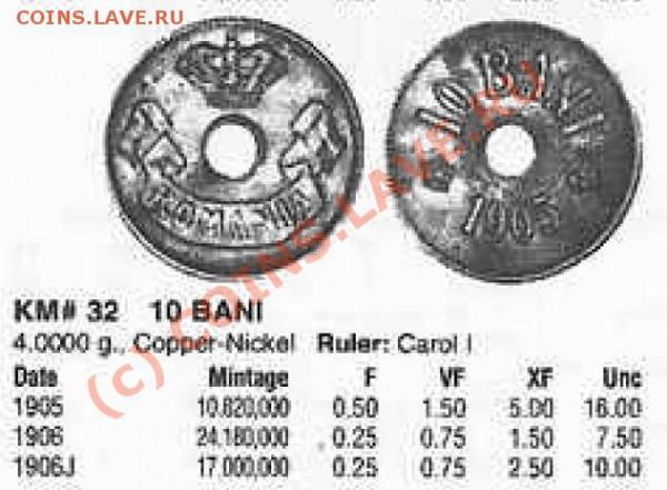 Румыния. - 10 бани - каталог Краузе 2006.JPG