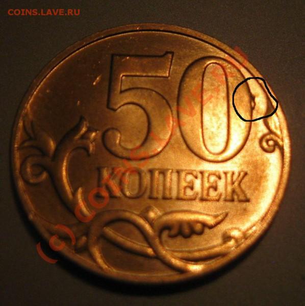 КУЧКА БРАКОВ С РУБЛЯ до 4.05 23:00 по МСК - 50 коп выкрошка.JPG