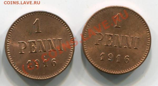 ~~~~~~1916 пенни 2 шт Финляндия~~~~~~ - 1916