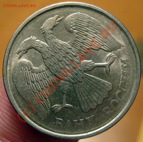 10 рублей 1992  года лмд магнитн - IMG_0928