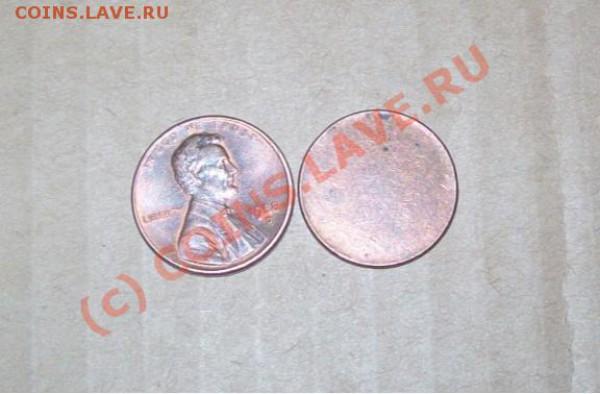 Заготовка монеты_____С 1 РУБЛЯ_____до 29.04__22.30 - заготовка с центом.JPG