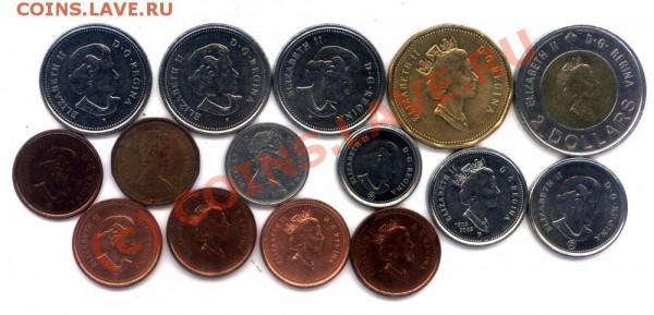 L14 Набор монет Канады 15 шт. до 01.05 в 22.00 - L14 Canada set -2