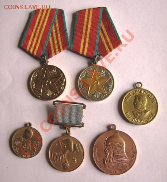 Знаки,значки,медали - IMG_2939.JPG