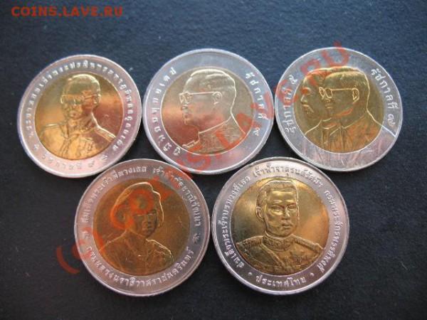 биметал, Таиланд, 5 штук, до 27.04 в 22-30 мск - тай би №1