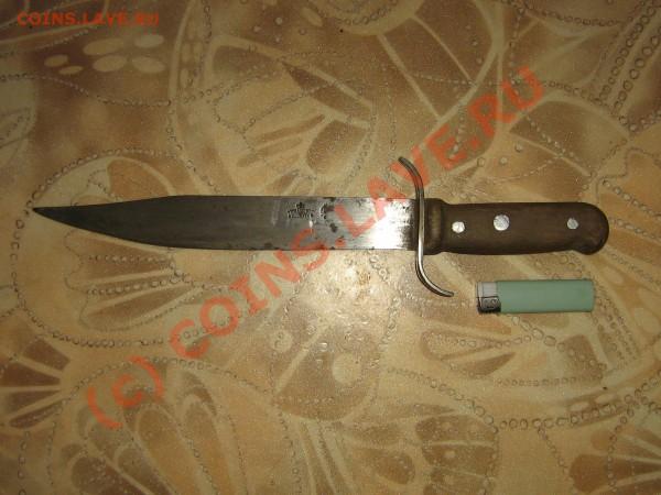 оценка царского ножа - IMG_0012