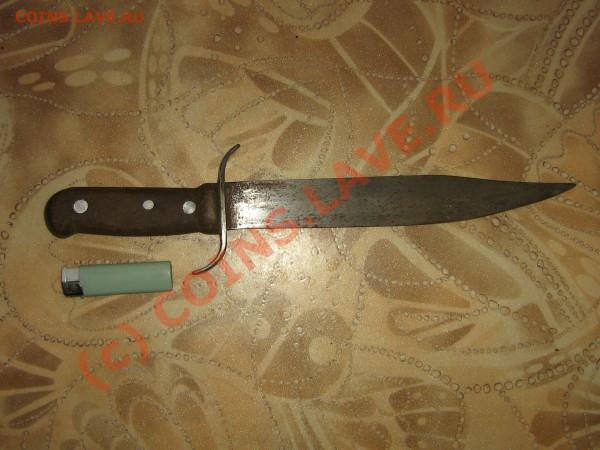 оценка царского ножа - IMG_0013