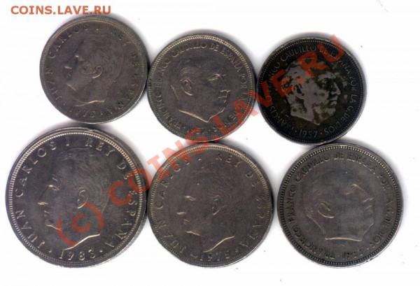 L18 Набор монет Испании 6 шт. до 01.05 в 22.00 - L18 Spain -2