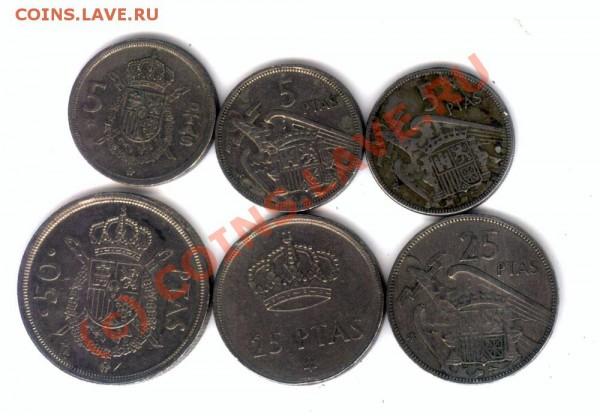 L18 Набор монет Испании 6 шт. до 01.05 в 22.00 - L18 Spain -1